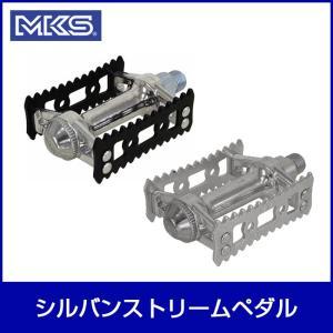 MKS 三ヶ島製作所 シルバン ストリーム ペダル シルバー 自転車|thepowerful