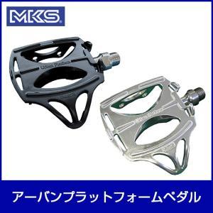 MKS 三ヶ島製作所 アーバン プラットフォーム ペダル シルバー 自転車|thepowerful