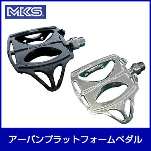 MKS 三ヶ島製作所 アーバン プラットフォーム ペダル ブラック 自転車|thepowerful