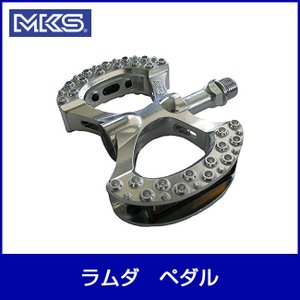 MKS 三ヶ島製作所 ラムダ ペダル 自転車|thepowerful