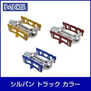 MKS 三ヶ島製作所 シルバン トラック カラー ブルー 自転車|thepowerful