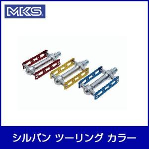 MKS 三ヶ島製作所 シルバン ツーリング カラー レッド 自転車|thepowerful