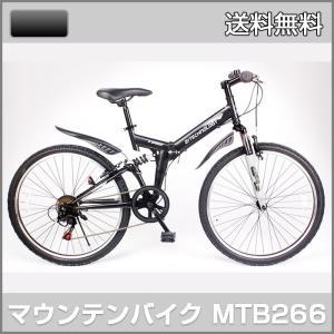 「送料無料」21Technology 21テクノロジー MTB26 折りたたみマウンテンバイク 26インチ ブラック 自転車 本体 「代引不可」|thepowerful