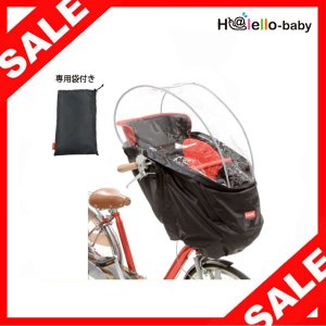 OGK まえ子供乗せ用ソフト風防レインカバー RCH-003 ブラック ハレーロ・キッズ 自転車 雨具・レイン用品「62456」|thepowerful