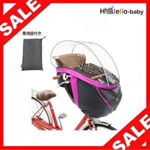 OGK まえ子供乗せ用ソフト風防レインカバー RCH-003 マゼンタ ハレーロ・キッズ 自転車 雨具・レイン用品「62472」|thepowerful