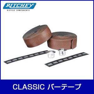 RITCHEY リッチー CLASSIC バーテープ 自転車用品|thepowerful