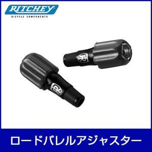 RITCHEY リッチー ロードバレルアジャスター 自転車用品「76035」|thepowerful