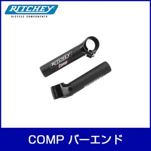 RITCHEY リッチー COMP バーエンド ブラック 自転車「75940」|thepowerful