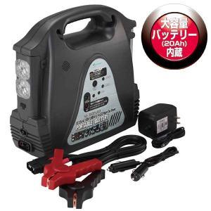 主な特長 ■いつでも、どこでも家庭用電源が使える、120Wインバーター ■車内で使う電気製品を車外で...