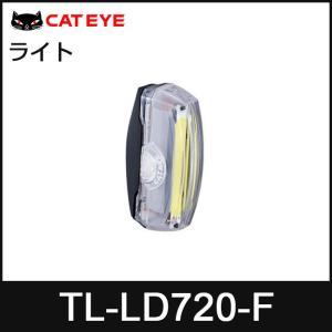 CATEYE キャットアイ セーフティライト TL-LD720-F RAPID X3 ラピッド エックス3 フロント用 自転車ライト「」 thepowerful