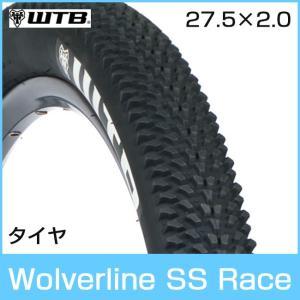 WTB Wolverline SS Race (ウルバリン Race) 27.5 x 2.0 650B 自転車タイヤ「」|thepowerful