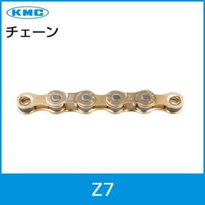 KMC Z7 GD ゴールド 6s〜8s 6速/7速/8速 多段用 自転車 チェーン「75337」