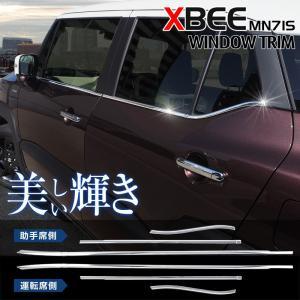 【適合車種】 XBEE MN71S (2017年12月〜) 【対応グレード】 Hybrid MZ H...