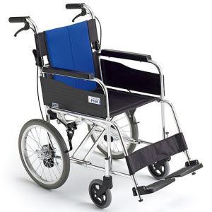 BAL-2(バル2) 車椅子(車いす) ミキ製 セラピーならメーカー正規保証付き/条件付き送料無料|therapy-shop