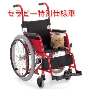 KAC-NB32(28.30)モデル セラピー特別仕様車 子供用車椅子(車いす) カワムラサイクル製 セラピーならメーカー正規保証付き/条件付き送料無料|therapy-shop