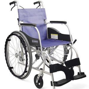 新色含む計4色 ふわりす KF22-40SB 車椅子(車いす) カワムラサイクル製 セラピーならメーカー正規保証付き/条件付き送料無料 超軽量 コンパクト|therapy-shop