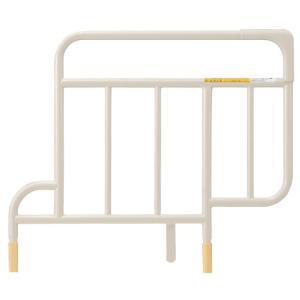 パラマウントベッド製 ベッドサイドレール KE-151Q スイングアーム介助バーと組み合わせる短いベッドサイドレール