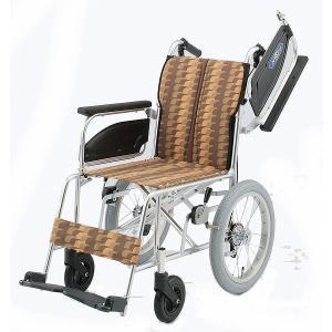 NAH-446U 車椅子(車いす) 日進医療器製・国産 セラピーならメーカー正規保証付き/条件付き送料無料|therapy-shop