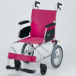 【限定セール】KALU7α(NAH-L7α) Aパッケージ 車椅子(車いす) 日進医療器製 セラピーならメーカー正規保証付き/条件付き送料無料|therapy-shop