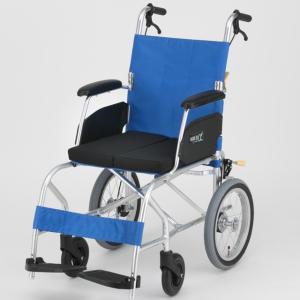 【限定セール】KALU7α(NAH-L7αアルファー) Cパッケージ 車椅子(車いす) 日進医療器製 セラピーならメーカー正規保証付き/条件付き送料無料|therapy-shop