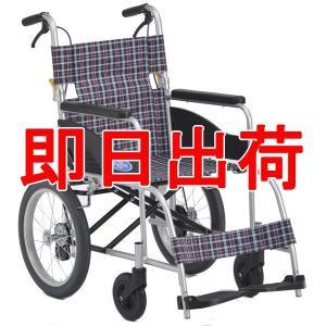 【即日出荷サービス】NEO-2(ネオ2) 車椅子(車いす) 日進医療器製 セラピーならメーカー正規保証付き/条件付き送料無料 ノーパンクタイヤ・リーズナブル車|therapy-shop