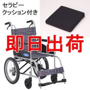 【即日出荷サービス!】クッション付き+日進製NEO-2(ネオ2)  お得なセット・車椅子専用セラピークッション付|therapy-shop