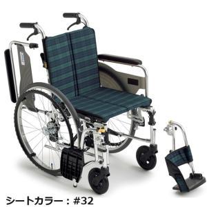 SKT-4(skit)スキットskt4/座幅38・40・42cm 車椅子(車いす) ミキ製 セラピーならメーカー正規保証付き/条件付き送料無料|therapy-shop