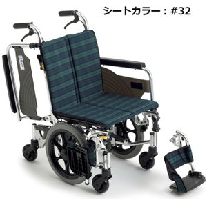 SKT-6(skit)スキット 車椅子(車いす) ミキ製 セラピーならメーカー正規保証付き/条件付き送料無料|therapy-shop
