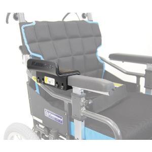 車椅子用オプション・アームサポート「うでささえ」 therapy-shop
