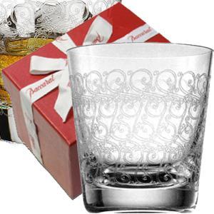 バカラ  ロックグラス ローハン タンブラー1-510-238 クリスタルガラス製 therichcojp