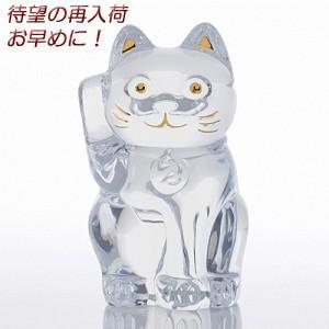バカラ 招き猫 クリア 透明 クリスタルガラス製 Baccarat  動物置き物 まねき猫 2607786|therichcojp