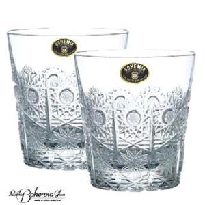 ウイスキー水割りロックグラスペアセット  ボヘミアクリスタルガラス製  オールドファッション2個組  500PKピーケー|therichcojp