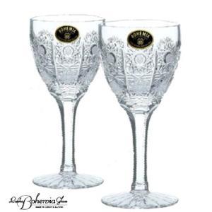 ワイングラスペアセット 白ワイン用2本組  500PK 100ml  691/500/100/2  ボヘミア最高級クリスタルガラス製|therichcojp