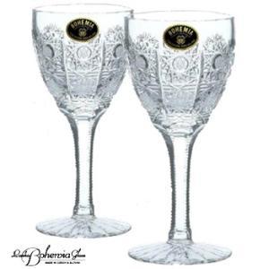 ワイングラスペアセット 赤ワイン用2本組  500PK 180ml  691/500/180/2  ボヘミア最高級クリスタルガラス製|therichcojp