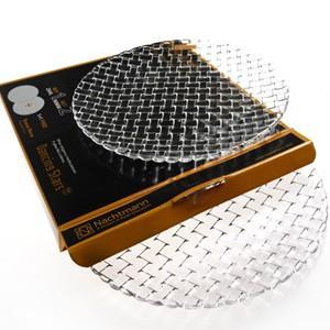 ナハトマン  ダンシングスター ボサノバ 89994 チャージャープレート32cm 2枚セット 大皿 盛り皿 ピザ|therichcojp