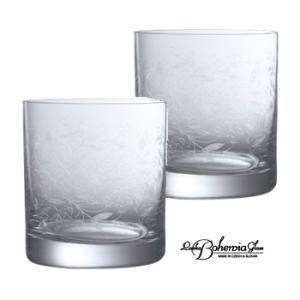 ウイスキー水割りロックグラスペアセット  ボヘミアカリガラス製  オールドファッション2個組  ボヘミアンドリーム|therichcojp
