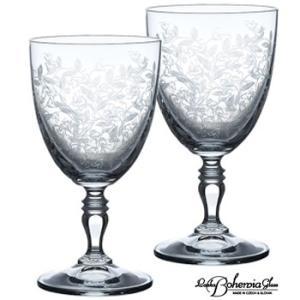 ワイングラスペアセット 2本組  ボヘミアンドリーム 250ml  KA821-250  ボヘミアクリスタルガラス製|therichcojp
