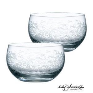 ガラスボウルペアセット 小鉢2個組  ボヘミアンドリーム 径8.7cm 高さ5.5cm KA824-9  ボヘミアクリスタルガラス製|therichcojp