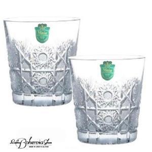 ウイスキー水割りロックグラスペアセット  ボヘミアクリスタルガラス  オールドファッション2個組  マイア Maia|therichcojp