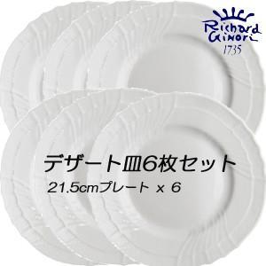日本最大級の洋食器専門店 お買上登録顧客数33115名様突破 創業20年の圧倒的な販売実績 一流企業...