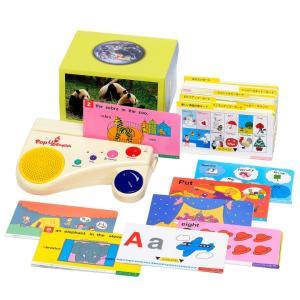 幼児英語、子ども英語のカードリーダー式幼児学習教材です。ポップアップイングリッシュはトーキングカード...