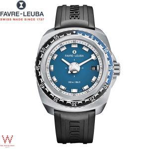 ファーブル・ルーバ FAVRE-LEUBA レイダー・ディープブルー 41 Raider Deep-blue 41 00.10106.08.52.31 thewatchshopwebstore