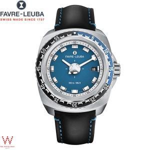 ファーブル・ルーバ FAVRE-LEUBA レイダー・ディープブルー 41 Raider Deep-blue 41 00.10106.08.52.41 thewatchshopwebstore