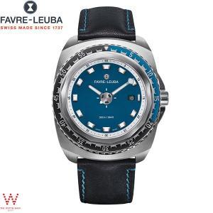 ファーブル・ルーバ FAVRE-LEUBA レイダー・ディープブルー 44 Raider Deep-blue 44 00.10102.08.52.41 thewatchshopwebstore