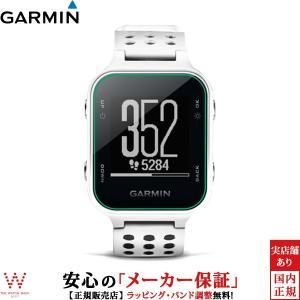 ガーミン GARMIN アプローチ Approach S20J 010-03723-10 ゴルフ ヤ...
