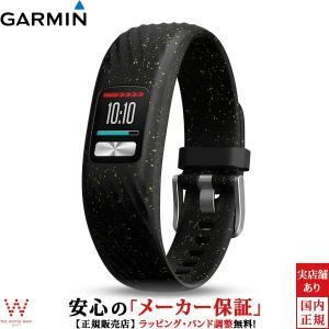 ガーミン GARMIN ヴィヴォフィット vivofit 4 Black Speckle  010-...