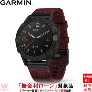 ガーミン GARMIN フェニックス6 010-02158-63 ★オリジナル携帯用ウォッチケースプ...