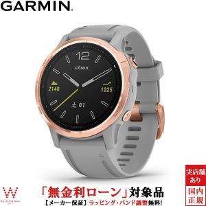 ガーミン GARMIN フェニックス6S 010-02159-73 ★ショッピングローン無金利OK!...