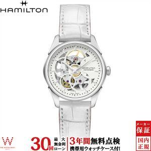 ハミルトン[Hamilton]/H32405811  ★オリジナル携帯用ウォッチケースプレゼント! ...