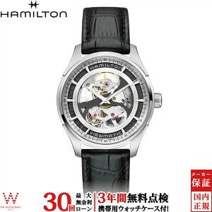 無金利ローン可 ハミルトン 時計 Hamilton ジャズマスター ビューマチック H4255575...
